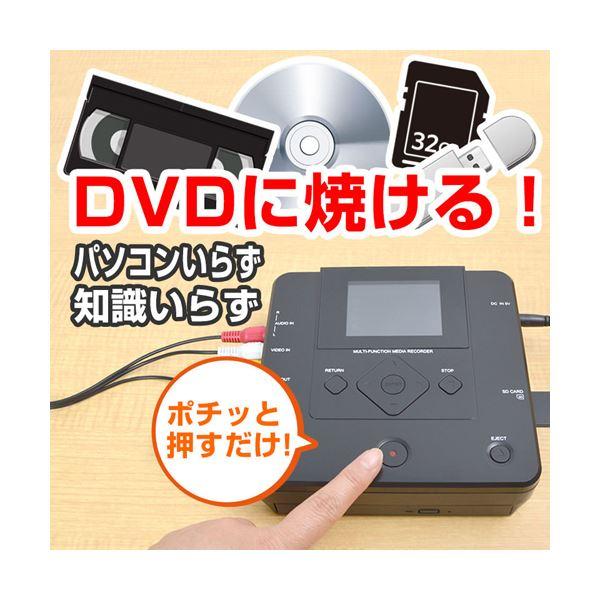 サンコー PCいらずでDVDにダビングできるメディアレコーダー MEDRECD8
