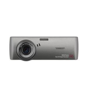 COWON HDドライブレコーダー AK1-16G-SL - 拡大画像