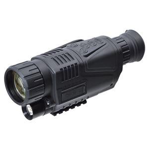 サンコー 暗視スコープカメラPRO NVCNV45K - 拡大画像