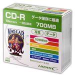(まとめ)HIDISC CD-R データ用5mmスリムケース10P HDCR80GP10SC【×5セット】