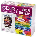 (まとめ)HIDISC CD-R 音楽用5mmスリムケース10P HDCR80GMP10SC【×5セット】