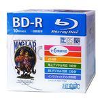 (まとめ)HIDISC BD-R 録画用5mmスリムケース10P HDBD-R6X10SC【×5セット】