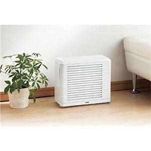 ツインバード パーソナル加湿空気清浄機 ホワイト AC-4252W - 拡大画像