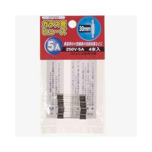 (まとめ)YAZAWA ガラス管ヒューズ30mm 250V GF5250【×10セット】 - 拡大画像