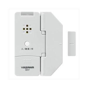(まとめ)YAZAWA 薄型窓アラーム衝撃開放センサー窓ロック SE57LG【×2セット】 - 拡大画像