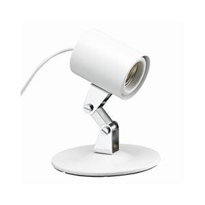 (まとめ)YAZAWA スタンドライト 電球なし Y07SDX25X01WH【×3セット】 - 拡大画像
