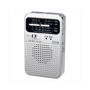 (まとめ)YAZAWA 短波・AM・FMポケットラジオ RD10SV【×3セット】 - 拡大画像