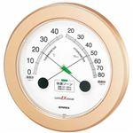 (まとめ)EMPEX 温度・湿度計 スーパーEX高品質 温度・湿度計 壁掛用 EX-2738 シャンパンゴールド【×2セット】