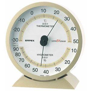 (まとめ)EMPEX 温度・湿度計 スーパーEX高品質 温度・湿度計 卓上用 EX-2718 シャンパンゴールド【×3セット】