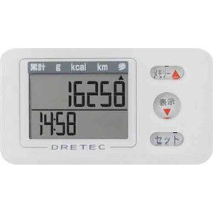 (まとめ)DRETEC 3Dセンサー搭載の歩数計 エブリウォーカー H-225WT【×3セット】 - 拡大画像