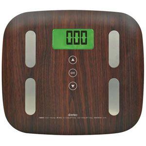 (まとめ)DRETEC 木目調 体重体組成計 ダークウッド 誰がのっているか自動判別する BS-244DW【×2セット】 - 拡大画像