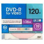 (まとめ)VERTEX DVD-R(Video with CPRM) 1回録画用 120分 1-16倍速 10P カラーミックス10色 インクジェットプリンタ対応 DR-120DVCMIX.10CA【×5セット】