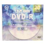 (まとめ)VERTEX DVD-R(Video with CPRM) 1回録画用 120分 1-16倍速 20P インクジェットプリンタ対応(ホワイト) DR-120DVX.20CAN【×5セット】
