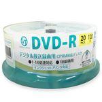 (まとめ)VERTEX DVD-R(Video with CPRM) 1回録画用 120分 1-16倍速 20Pスピンドルケース20P インクジェットプリンタ対応(ホワイト) DR-120DVX.20SN【×10セット】