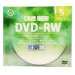 (まとめ)VERTEX DVD-RW(Video with CPRM) 繰り返し録画用 120分 1-2倍速 5P インクジェットプリンタ対応(ホワイト) DRW-120DVX.5CA【×10セット】