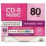 (まとめ)VERTEX CD-R(Audio) 80分 20P カラーミックス10色 インクジェットプリンタ対応 20CDRAMIX.80VXCA【×5セット】