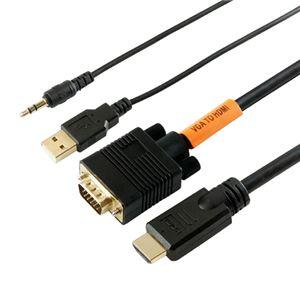 (まとめ)HORIC VGA→HDMI 変換ケーブル 2m ブラック VGHD20-030BK【×2セット】 - 拡大画像