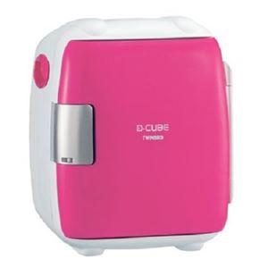 2電源式コンパクト電子保冷保温ボックス D-CUBE S ピンク - 冷蔵庫・冷温庫・冷凍庫