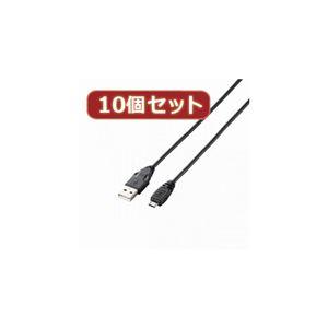 10個セット エレコム タブレット用USBケーブル(A-microB) TB-AMB10BKX10 - 拡大画像