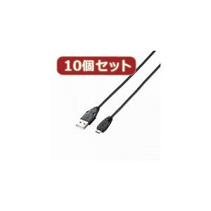 10個セット エレコム タブレット用USBケーブル(A-microB) TB-AMB15BKX10 - 拡大画像