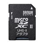 (まとめ) サンワサプライ microSDアダプタ ADR-MICROUH2 【×5セット】