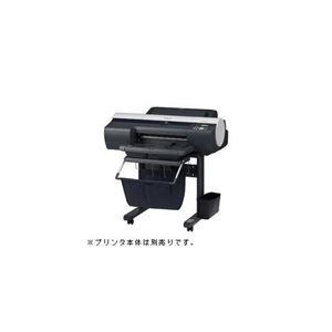Canon プリンタスタンド ST25スタンド ST-25