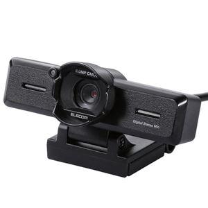 エレコム PCカメラ/800万画素/ステレオマイク内蔵/高精細ガラスレンズ/レンズフード付/ブラック UCAM-C980FBBK