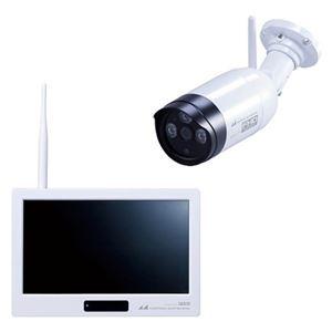 日本アンテナ ワイヤレスセキュリティカメラ 10.1型モニターセット 「ドコでもeye」 フルHD対応 SC05ST - 拡大画像