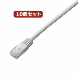 10個セット エレコム Cat5e準拠LANケーブル LD-CTN/WH5X10