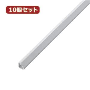 10個セット エレコム ケーブルモール(コーナータイプ) LD-GAFC2/WHX10