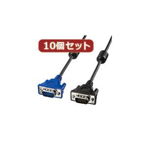 10個セットサンワサプライ ディスプレイケーブル1.5m KC-H15X10