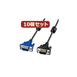 10個セットサンワサプライ ディスプレイケーブル2m KC-H2X10