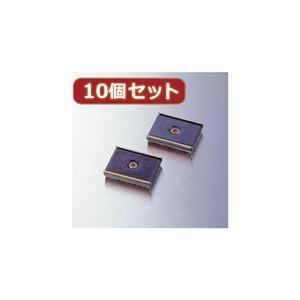 10個セットエレコム タップ用マグネット(壁取付け用) T-MG1 T-MG1X10