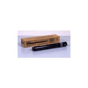 NEC トナーカートリッジ3K(ブラック) PR-L2900C-14