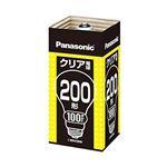 (まとめ) PANASONIC シリカ電球150W形クリア L100V200W 【×10セット】
