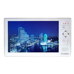 KAIHOU 5.0型フルセグTV搭載ラジオ KH-TVR500 - 拡大画像