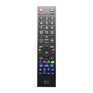 (まとめ) ミヨシ TV用リモコン 日立対応 MRC-HI01 【×2セット】 - 拡大画像