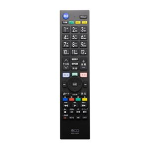 (まとめ) ミヨシ TV用リモコン シャープ対応 MRC-SH01 【×2セット】 - 拡大画像