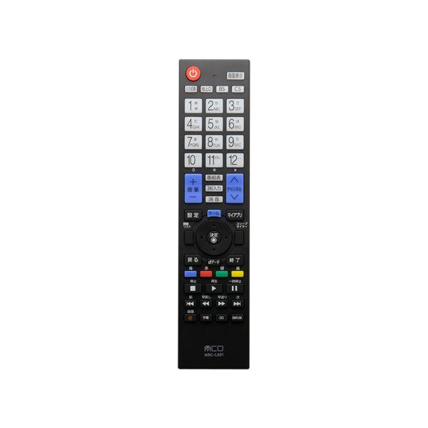 (まとめ) ミヨシ TV用リモコン ソニー対応 MRC-SN01 【×2セット】