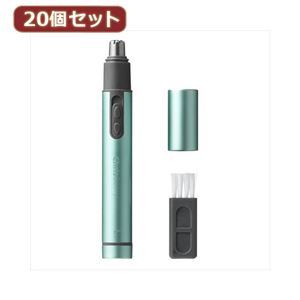 YAZAWA 20個セット ノーズトリマー CH311GRX20 - 拡大画像