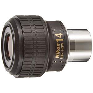 Nikon アイピース NAV14SW - 拡大画像