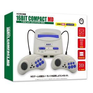 コロンバスサークル 16ビットコンパクトMD(MD用139) CC-16CPM-BK