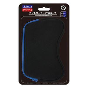 (まとめ) コロンバスサークル コントローラー収納ポーチ(ブラックブルー) CC-MLCSP-BL 【×5セット】