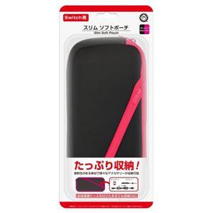 (まとめ) コロンバスサークル スリムソフトポーチ(ブラックピンク) CC-NSSSP-BP 【×5セット】
