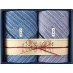 (まとめ) 縞屋の治作多重織ガーゼフェイスタオル2P B2079554 B3079130 【×3セット】