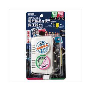 YAZAWA 海外旅行用変圧器130V240V1500 HTD130240V1500W - 拡大画像