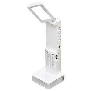備蓄多機能LEDランタン K90708028 - 拡大画像
