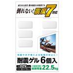 (まとめ) エレコム TV用耐震ゲル/〜32V用/30×15mm/6個入 AVD-TVTGC32 【×5セット】