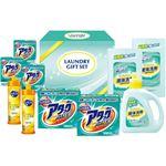 液体洗剤ギフトセットB2153557 B3152030