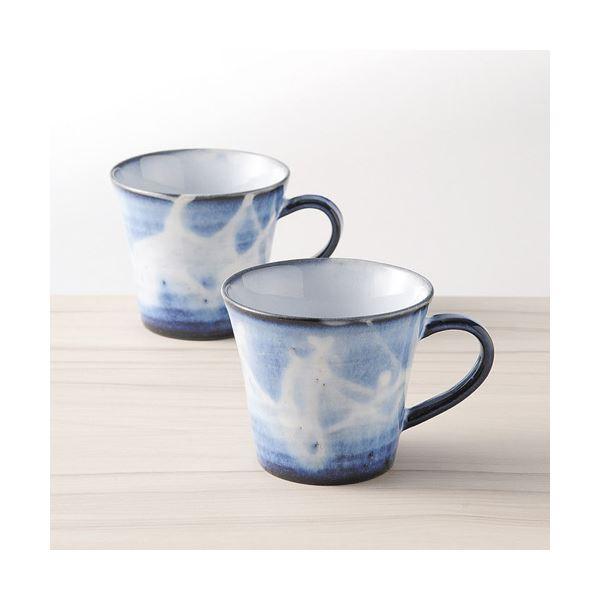 彩紫ペアマグカップ